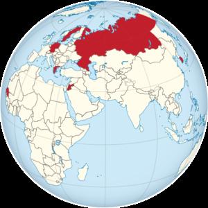 Globus Wikipedia Kopie 300x300 - Karriere